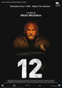12 михалков