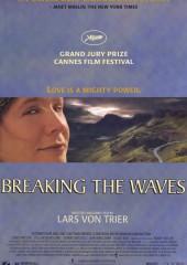 Рассекая волны (смотреть онлайн)