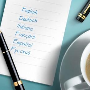 Как самостоятельно выучить английский