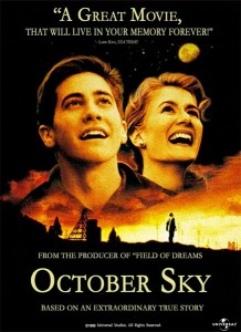 Октябрьское небо смотреть онлайн