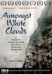 Среди белых облаков (смотреть онлайн)