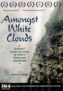 Среди белых облаков 2005