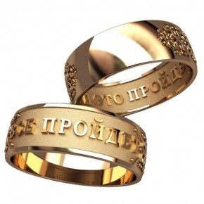 кольца для мужчин, перстни, печатки, купить, модные, стильные, лучшие цены, большой ассортимент, хороший выбор, лучший магазин мужских украшений на Украине, из стали, вольфрама, серебра, олова, титана, керамики