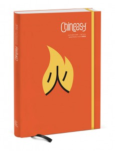 chineasy