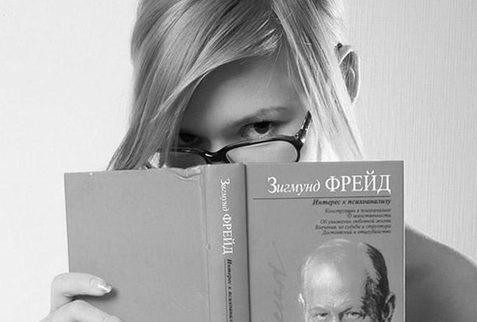 35 самых хороших книг от великих психологов
