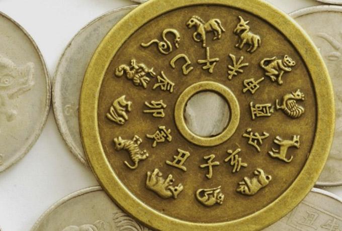 Что может рассказать о вас ваш знак по китайскому гороскопу