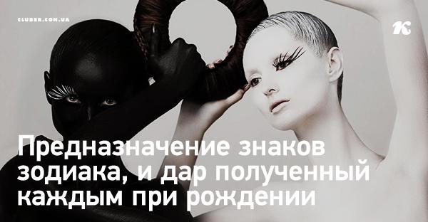 http://www.cluber.com.ua/wp-content/uploads/2015/09/fb10_pn.png
