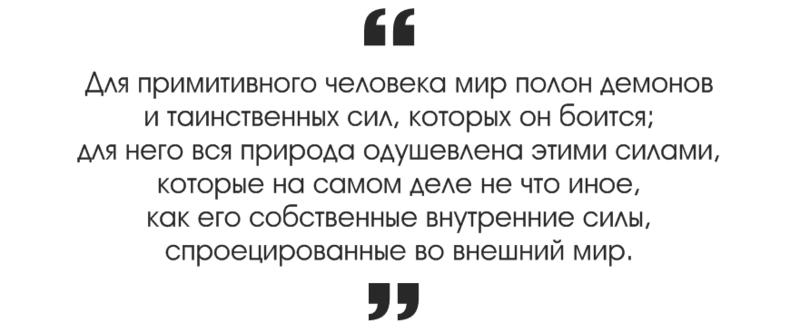 original_tsitata_yung__econet_ru