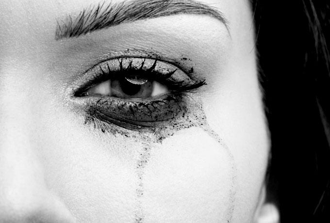 Біль треба прожити