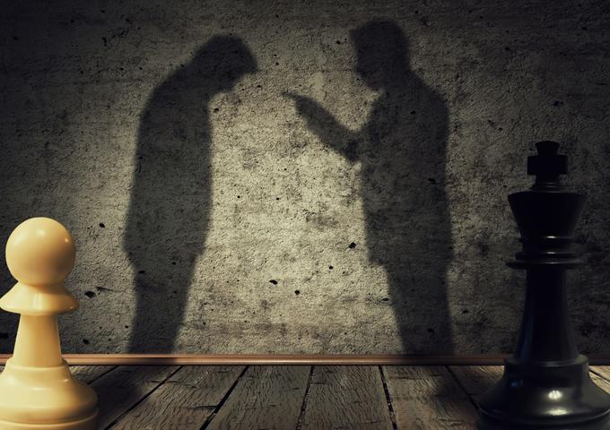 Подавление других  —  это слабость, замаскированная  под силу