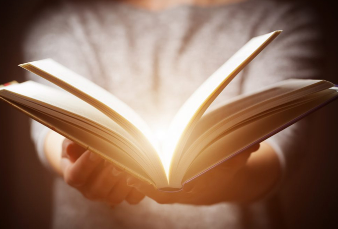 Большая книга предсказаний: задайте вопрос и откройте на случайной странице