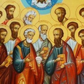 23 августа — самый лучший день, чтобы помолиться за желание 12-ти апостолам!