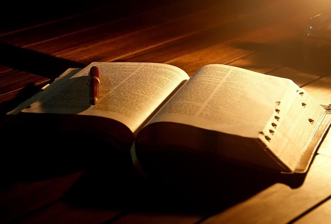 Библейские факты, которые церковь тщательно скрывает
