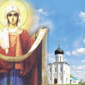 Как привлечь любовь на Покров Пресвятой Богородицы: заговоры и обряды, чтобы удачно выйти замуж