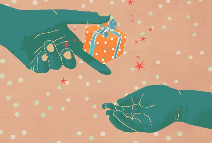 А вы умеете принимать подарки судьбы?