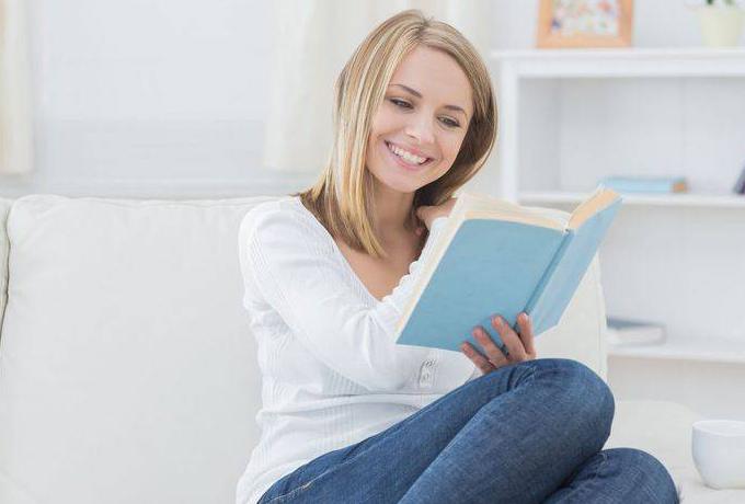 Принципы скорочтения: Как за 20 минут научиться читать на 300% быстрее