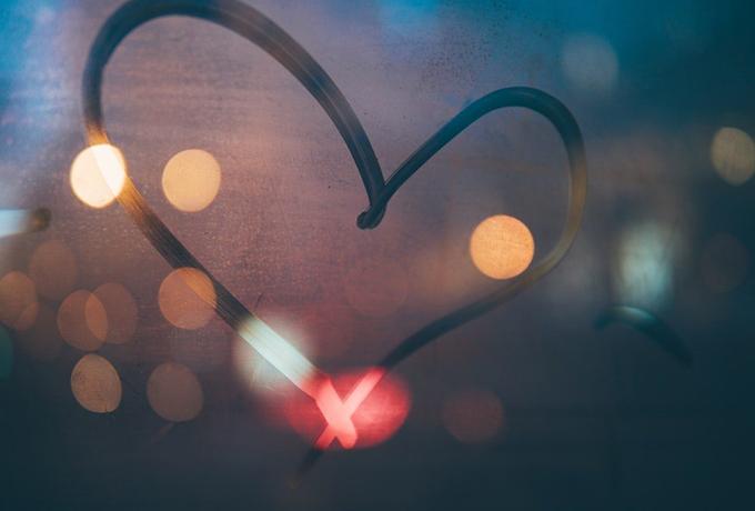 Боль любви меняет тебя