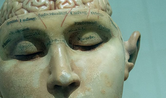 Духовные истоки болезни Альцгеймера: выход за пределы разума