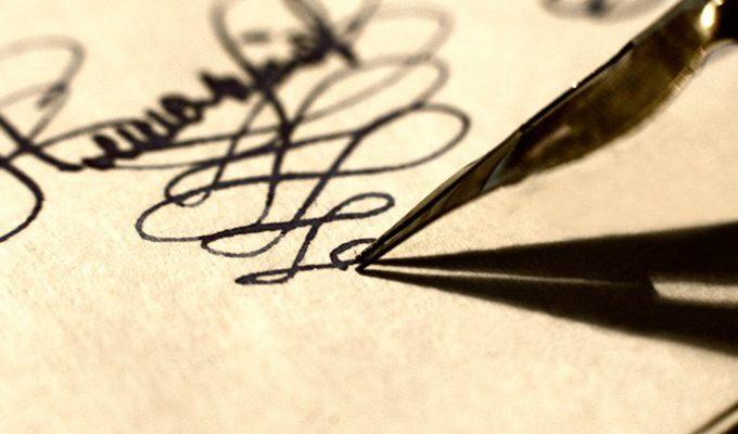 Ваша подпись — ваше Я, судьба и предназначение
