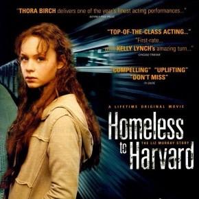 Гарвардский бомж
