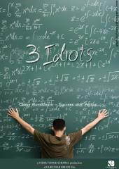 Три идиота (смотреть онлайн)