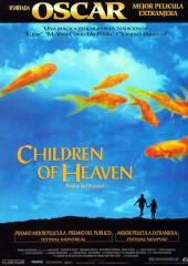 Дети небес (смотреть онлайн)
