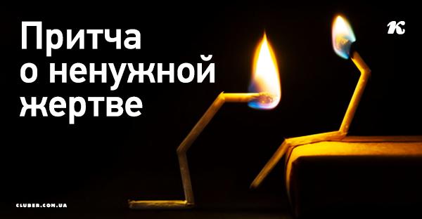 http://www.cluber.com.ua/wp-content/uploads/2015/06/fb10_pnzh.png