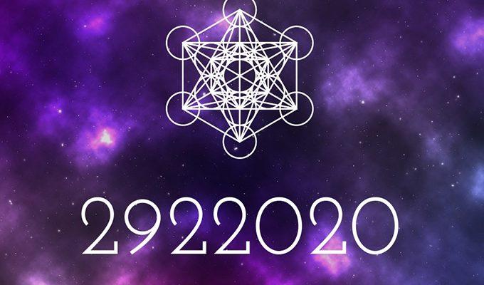 Високосный 2020 год: духовный смысл 29 февраля