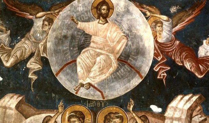 10 июня – Вознесение Господне: величание и молитва в этот день